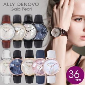 ALLY DENOVO アリーデノヴォ 腕時計 レディース ガイアパール Gaia Pearl 36...
