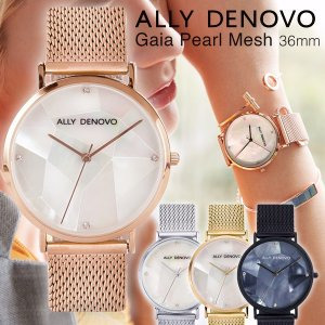ALLY DENOVO アリーデノヴォ 腕時計 レディース ガイアパールメッシュ Gaia Pear...