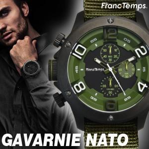 腕時計 メンズ クロノグラフ ブランド フランテンプス FRANCTEMPS ガヴァルニ NATO ミリタリー ナイロンベルト 防水 アウトドア|sincere-inc