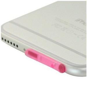 iphone6 ライトニングダブルキャップ コネクタ 3個セット メール便OK|sincere-inc|03