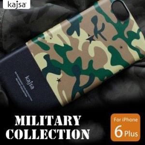 iphone6Plus/6SPlus ケース Kajsa カイサ 迷彩 カモフラージュ ミリタリー|sincere-inc