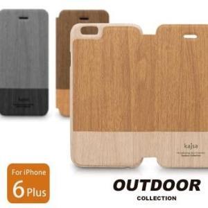 iPhone6plus カバー Kajsa カイサ  iPhone6Plus アウトドアコレクション 手帳型 ウッド 木目調|sincere-inc