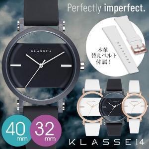 KLASSE14 クラス14 正規品 腕時計 レディース メンズ ipsquare