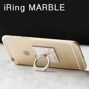 iRing MARBLE アイリング 限定 iPhone Android アンドロイド スマホ スタンド  リング 落下防止 吸着 スタンド ジェルシール  メール便OK|sincere-inc