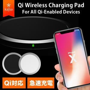 Qi対応ワイヤレス充電器 W6 Kajsa カイサ Qi Fast Wireless Charging Pad 置くだけ 薄型 iPhone8 iPhoneX 急速充電|sincere-inc