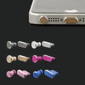 イヤホンジャック パーツ イヤホン Aluminium Accessory set アルミニウムアクセサリーセット iphone アイフォン iPhone6 5S 5 5.5 4.7 メール便OK|sincere-inc