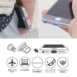 イヤホンジャック パーツ イヤホン Aluminium Accessory set アルミニウムアクセサリーセット iphone アイフォン iPhone6 5S 5 5.5 4.7 メール便OK|sincere-inc|04