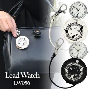 Lead Watch 時計 おんぷネコ LW056 ハングウォッチ ルーペ付き バッグチャーム レディース プレゼント ギフト 保証1年 メール便OK sincere-inc