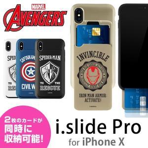 MARVEL マーベル AVENGERS アベンジャーズ i-slide PRO for iPhoneX アイスライドプロ ケース カバー 磁気干渉防止シート内蔵 カード 2枚 ICカード メール便OK|sincere-inc