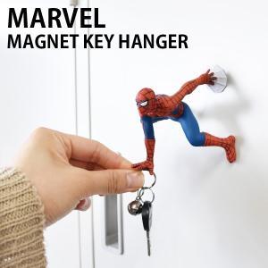 玄関のドアや冷蔵庫に強力マグネットでピタッと留まって鍵をつけられるキーハンガー。  スパイダーマンと...