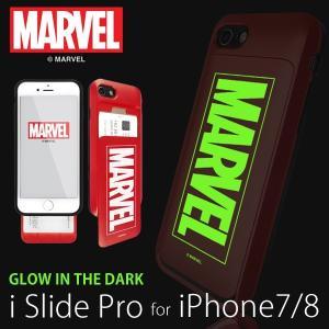 i-slide pro for iPhone7 iPhone8 MARVEL GLOW マーベル グロー 蓄光 アイスライド ケース カバー 磁気干渉防止シート内蔵 カード 2枚 ICカード メール便OK|sincere-inc