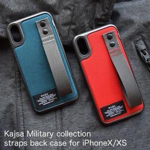 メール便送料無料 iPhoneX iPhoneXSケース Kajsa カイサ Military collection straps back case ストラップバックケース  メール便OK|sincere-inc