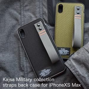 メール便送料無料 iPhoneXS Maxケース Kajsa カイサ Military collection straps back case ストラップバックケース  メール便OK|sincere-inc