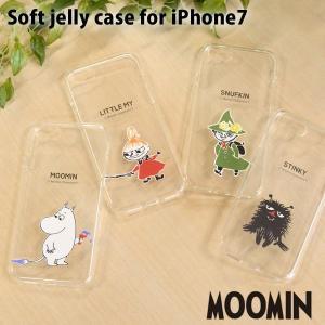 iPhone7ケース カバー ムーミン MOOMIN Soft jelly case for iPhone7 iPhone8 リトルミイ スナフキン スティンキー TPU ソフトケース メール便OK|sincere-inc