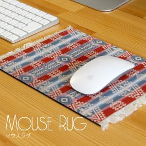 マウスパッド マウスラグ カーペットパターン Mouse Rug おしゃれ アメリカ 民族 インテリア プレゼント ギフト メール便OK|sincere-inc