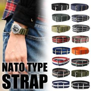 腕時計 替えベルト 替えバンド NATOタイプストラップ ナ...