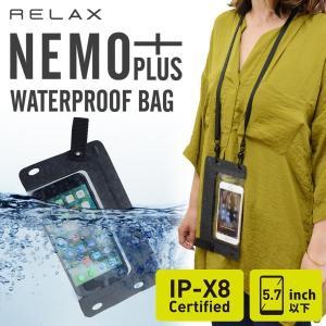 スマートフォン防水バッグ  RELAX NEMO PLUS WATERPROOF BAG 5.7インチ以下対応 iPX8 スマホ iPhone android  メール便OK