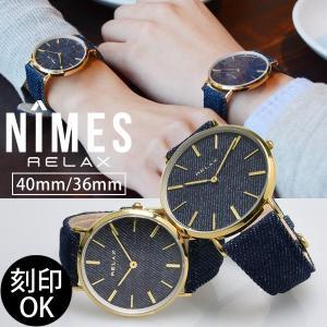 ペアウォッチ レディース メンズ  腕時計 メンズ腕時計 レディース腕時計 デニム RELAX リラックス NIMES ニーム 1本販売 カップル|sincere-inc