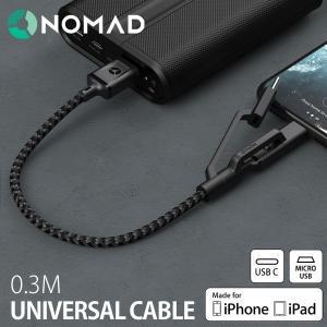 NOMAD ノマド Universal Cable 0.3M ユニバーサルケーブル Lightningケーブル MFi認定 iPhone Android USBタイプC メール便OK sincere-inc