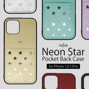 iPhone 12 pro ケース iPhone12 ケース スマホケース 背面収納 Neon Star Pocket Case Kajsa カイサ スター 星柄 カード ポケット 収納 メール便送料無料|sincere-inc