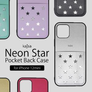 iPhone 12mini ケース スマホケース 背面収納 Neon Star Pocket Case Kajsa カイサ スター 星柄 カード ポケット 収納 おしゃれ メール便送料無料|sincere-inc