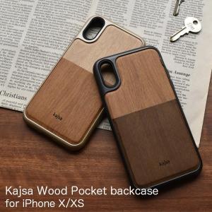 メール便送料無料 Kajsa カイサ Wood pocket back case ウッドポケットバックケース iPhoneX iPhoneXS メール便OK|sincere-inc
