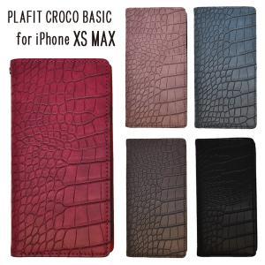 PLAFIT プラフィット CROCO BASIC iPhone XS Max 手帳型 ケース クロコダイル プレゼント ギフト おもしろ雑貨メール便OK|sincere-inc