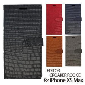 EDITOR エディター CROAKER ROOKIE クローカー ルーキー iPhone XS Max 手帳型 ケース クロコダイル ワニ プレゼント ギフト おもしろ雑貨 メール便OK|sincere-inc