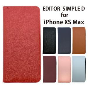 iPhoneケース カバー EDITOR エディター SIMPLE D iPhone XS Max 手帳型 合皮 シンプル おもしろ雑貨 プレゼント ギフト メール便OK|sincere-inc