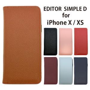 iPhoneケース カバー EDITOR エディター SIMPLE D iPhone X/XS 手帳型 合皮 シンプル おもしろ雑貨 プレゼント ギフト メール便OK|sincere-inc