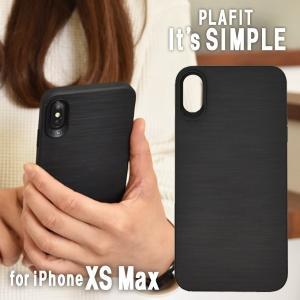 iPhoneXS Max用 PLAFIT It's SIMPLE プラフィット ブラック ケース シンプル おもしろ雑貨 プレゼント ギフト メール便OK|sincere-inc