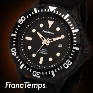 腕時計 メンズ  ダイバーズ プロンジュール アウトドア