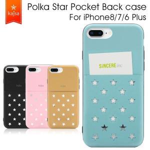 メール便送料無料 Kajsa カイサ Polka star pocket back case ポルカスターポケットバックケース iPhone8Plus iPhone7Plus iPhone6Plus メール便OK|sincere-inc