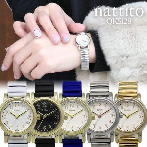 腕時計 Nattito ミニジャ QKS128 レディース アクセサリー プレゼント ギフト 保証1年 メール便OK sincere-inc
