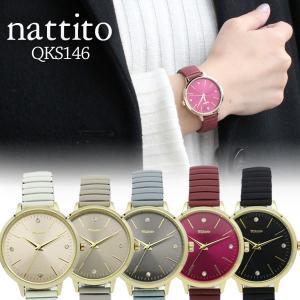 Nattito クレープ QKS146 腕時計 レディース ファッションウォッチ オシャレ アクセサリー プレゼント ギフト 保証1年 メール便OK sincere-inc