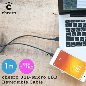 マイクロ USBケーブル リバーシブル スマホ 充電 cheero チーロ MicroUSB CHE-242 メール便OK|sincere-inc
