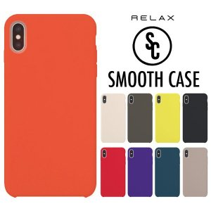 iPhoneケース カバー RELAX スムースケース SMOOTH CASE iPhone XS Max シリコン シンプル おもしろ雑貨 プレゼント ギフト メール便OK|sincere-inc
