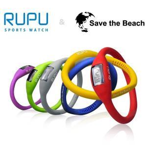 腕時計 メンズ レディース シリコン アウトドア RUPU ...