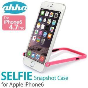 iPhone ケース iPhone6 ケース  セルフィー スナップショットケース SELFIE  ahha アハ 4.7inc メール便OK|sincere-inc