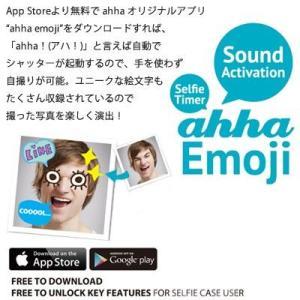 iPhone ケース iPhone6 ケース  セルフィー スナップショットケース SELFIE  ahha アハ 4.7inc メール便OK|sincere-inc|04