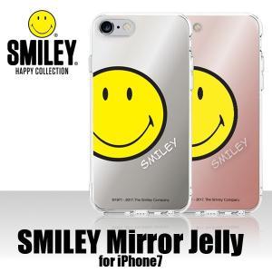 iPhone7 iPhone8ケース カバー スマイリーミラージェリー SMILEY スマイリーフェイス 鏡 スマホケース ニコちゃんマーク ソフトケース メール便OK|sincere-inc