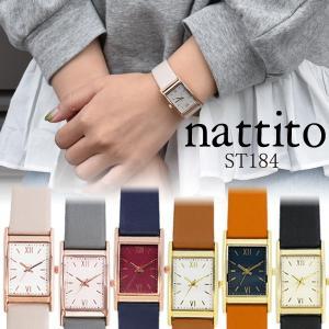 レディース腕時計 nattito テファ st184 プレゼント ギフト 保証1年 メール便OK sincere-inc