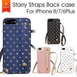スマホケース Kajsa カイサ Starry Straps Back case スターリー ストラップ バックケース iPhone8plus iPhone7Plus iPhone6Plus メール便送料無料  メール便OK|sincere-inc