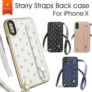 メール便送料無料 Kajsa カイサ  iPhoneX用 Starry Straps Back case スターリー ストラップ バックケース メール便OK|sincere-inc