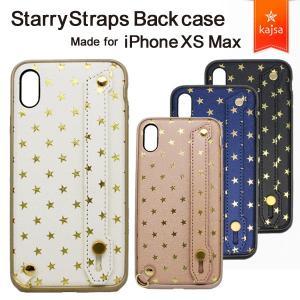メール便送料無料 Kajsa カイサ Starry Straps Back case スターリー ストラップ バックケース  iPhoneXSMaxケース プレゼント ギフト おもしろ雑貨 メール便OK|sincere-inc