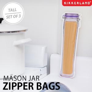 KIKKERLAND キッカーランド MASON JAR Z...
