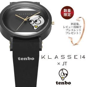 KLASSE14 クラス14 腕時計 volare レディース メンズ 2年保証  JT TENBO TB15BK002M クラスフォーティーン バングル|sincere-inc