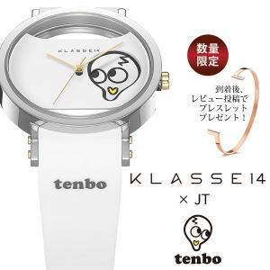 KLASSE14 クラス14 腕時計 レディース メンズ 2年保証  JT TENBO TB15SR002M クラスフォーティーン バングル|sincere-inc