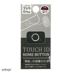 ホームボタン シール iPhone5S iPhone6 iPhone6Plus 指紋認証対応ホームボタン メール便OK sincere-inc 05