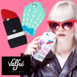 でかスマホケース iphone6/6S カバー VALFRE ヴァルフェー ケース 3D シリコン メール便OK|sincere-inc